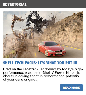 Shell Tech Focus: It's what you put in